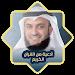 Download أدعية من القرآن الكريم بالصوت APK
