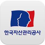 Download 한국자산관리공사 노동조합 공식어플리케이션 APK