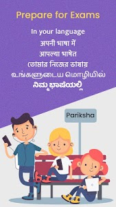 Download Pariksha: Exam Preparation App Varg 3,TNPSC, MPPSC APK