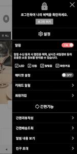 Download 키친24 - Kitchen24 APK