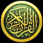 Download iQuran Lite APK